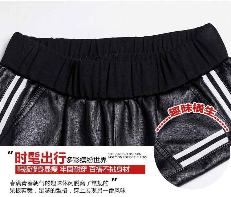 BigBoz.Biz Skinny Leggings Pants 32