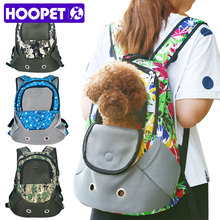 HOOPET Pet Carrier Shoulders Back Front Pack Dog Cat Travel Bag Mesh Backpack Head out Design Travel Adjustable Shoulder Strap