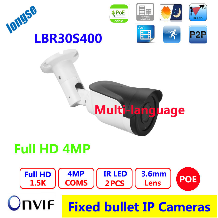 4MP Bullet IP Camera IR Outdoor Security ONVIF POE cctv camera  Waterproof Night Vision P2P IP Cam infrared