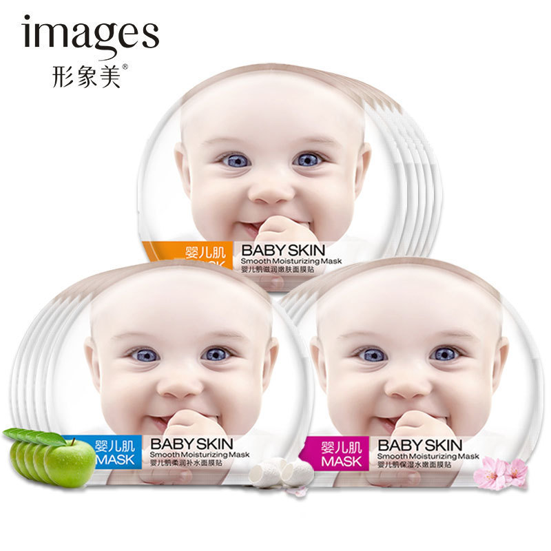 Images Baby Skin Moisturizing&Nourishing Mask Skin Care Anti-aging Whitening Oil-control