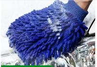 Car Wash Towel Gloves Plush Double Chenille Wipe Towel Rag Coral Thickened Plus Velvet Car Tools
