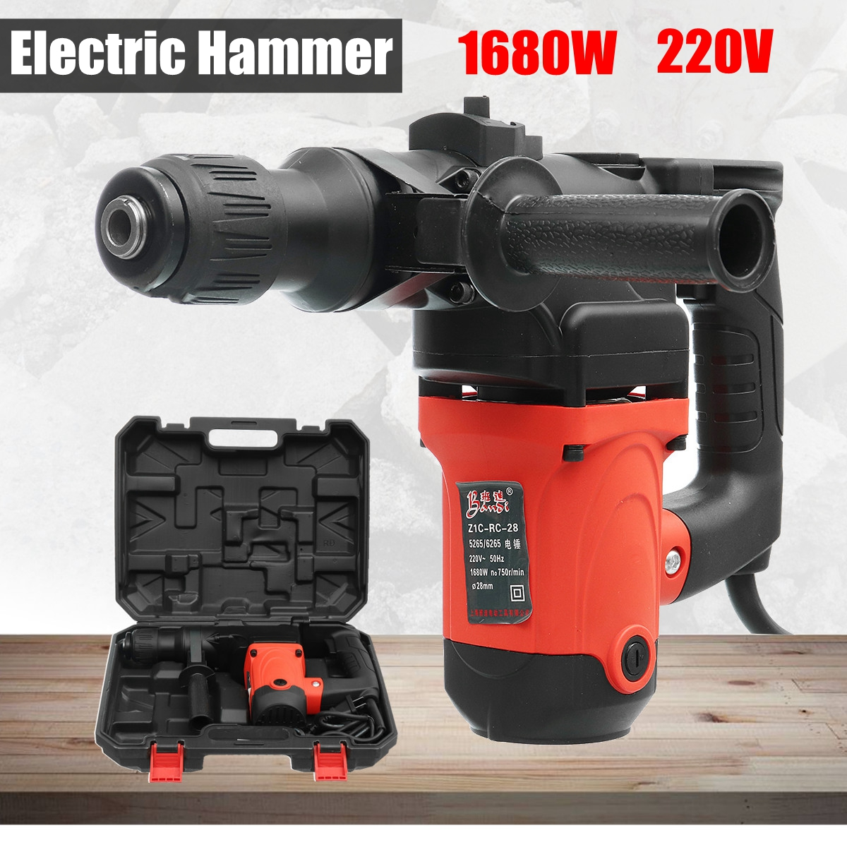 The impact drill hammer multifunctional electric drill electric dual-purpose high power industrial power tools multi purpose impact drill for household use la414413 upholstery drilling wall percussion impact drill set power tools 220v 810w