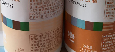 1 Bottle Tien Chitosan and Tien 1 Bottle of Cordyceps Produce in 2019