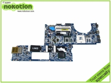 laptop motherboard for dell inspiron 1640 PP35L 0P743D CN-0P743D DA0RM2MBAH0 PM45 ATI HD3670 DDR3