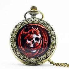 Новые модные байкерские ювелирные аксессуары панк-кулон часы Cool Skull карманные часы ювелирные изделия готические кварцевые часы Лучший подарок PB628