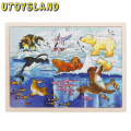 UTOYSLAND Free shipping 60-Piece Polar Animals Wooden Jigsaw Puzzle Baby Kids Children Educational Toy