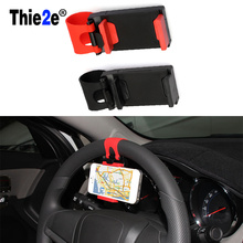 Car Phone Holder Car Steering Wheel Holder For KIA RIO Ford Focus Hyundai IX35 Solaris Mitsubishi ASX Outlander Pajero Lifan X60