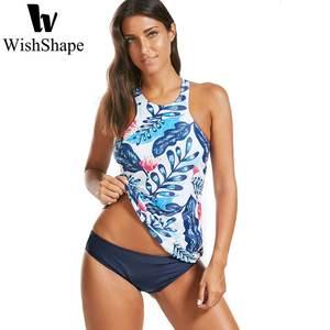 a2268eff72011 Women Tankini Push Up Swimsuit Plus Size XXL XXXL Sexy Floral Print Swimwear