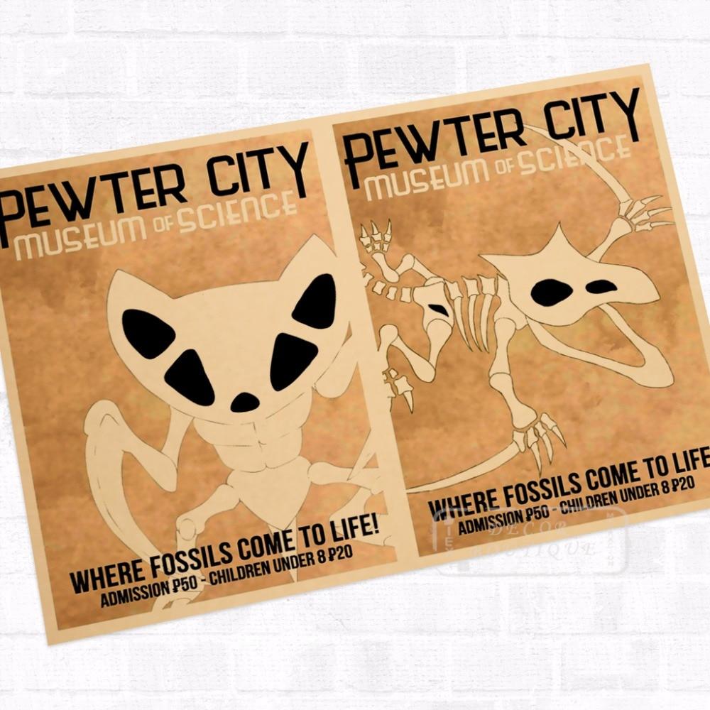 Estaño ciudad Pokemon Pocket Monster Cartoon vintage Kraft retro ...