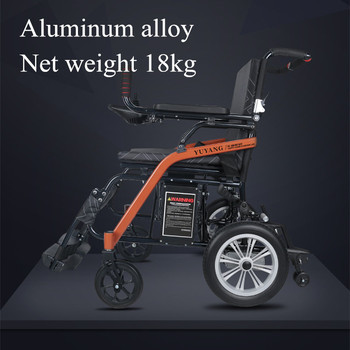 Competitive Price Lightweight Disabled Foldable Power Electric Wheelchair