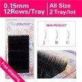 0.15 New curl J B C 2 trays Individual Mink Eyelash Extension Soft Black Fake False Eyelashes Makeup Freeshipping