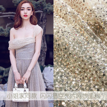 2019 new fashion glitter starry sequins mesh dress fabric skirt handmade DIY 140cm wide polyester cloth wholesale 2 color