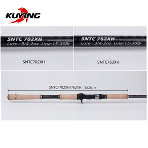 """Image 3 - KUYING SNATCH 2.1m 70"""" 2.19m 73"""" 2.28m 76"""" Super Hard XH H Carbon Casting Lure Fishing Rod Pole Cane Stick Fast Action"""