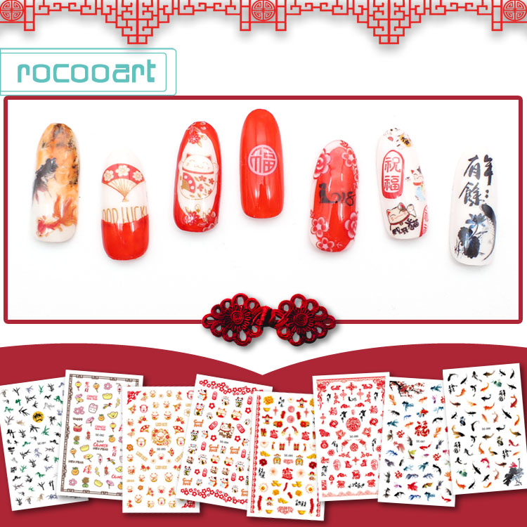 Latest 2018 Chinese New Year Nail Sticker Series 3D Nail Art Stickers Home DIY Decoration Self-adhesive Tip Stickers Flower beauty girl 2017 wholesale excellent 48bottles 3d decal stickers nail art tip diy decoration stamping manicure nail gliter