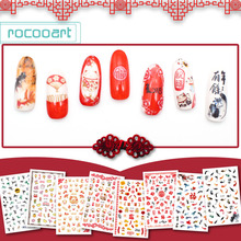 Get more info on the Latest 2018 Chinese New Year Nail Sticker Series 3D Nail Art Stickers Home DIY Decoration Self-adhesive Tip Stickers Flower