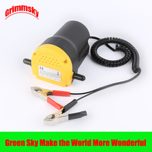 hot selling vehicle mounted kits clip type electric self-priming 12V/24V diesel fuel transfer pump