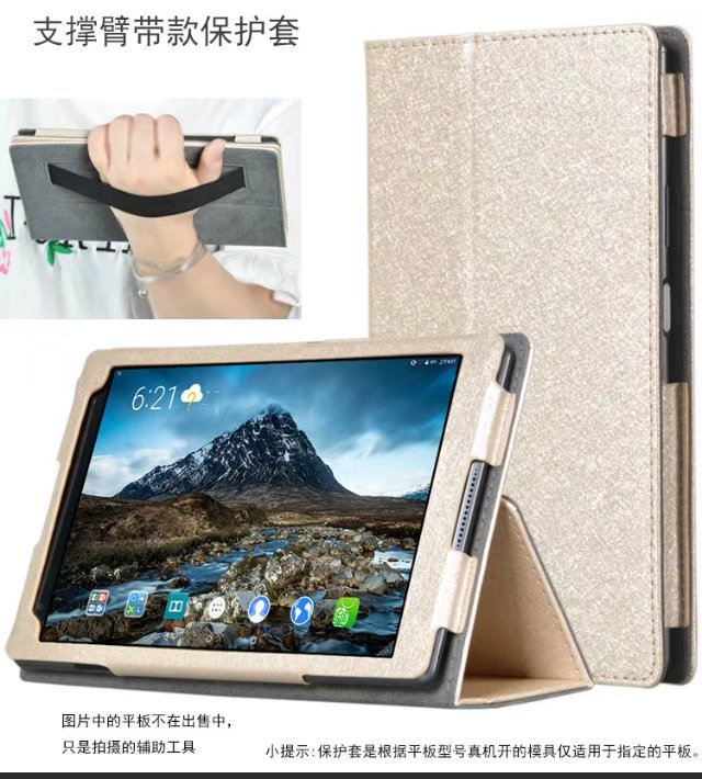 Tab 4 8 plus TB-8704x Leather case smart Cover for Lenovo TAB4 8 plus TB-8704F TB-8704N tablet Case Flip Cover Protective shell magnetic smart pu leather cover for lenovo tab 4 8 plus tb 8704f tb 8704n 8 0 tablet funda case with auto sleep screen film pen