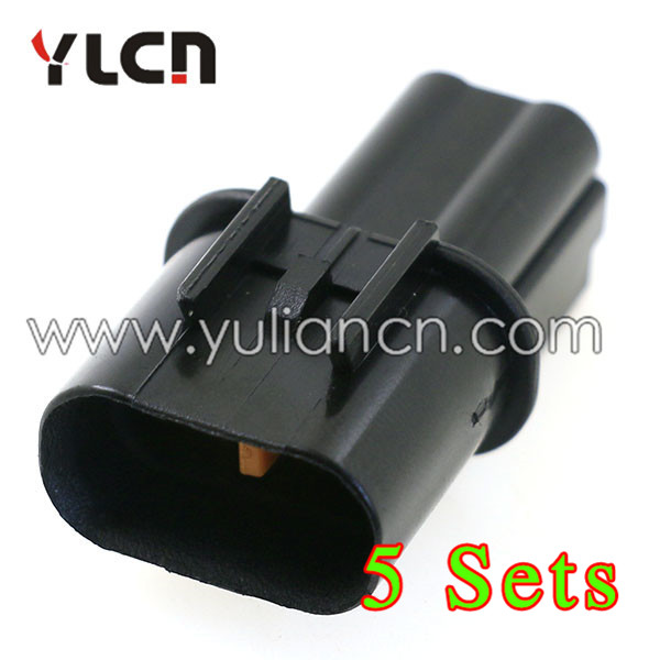 High quality <font><b>KUM</b></font> 2 pin male plug waterproof auto <font><b>connector</b></font> with terminal image