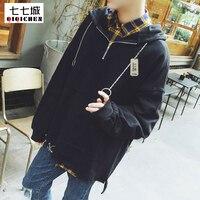 2017 Spring Fashion Korean Metal Ring Plain Black Hoodies Men Pullover Zipper Design Oversized Hip Hop