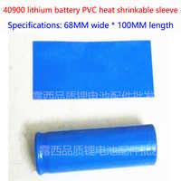 Paquete de batería de litio sección 40900, manga retráctil de PVC, cubierta de batería, película de PVC retráctil, manga aislada, termorretráctil