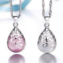 925 Sterling Silver Moonlight Opal Inlaid Earrings