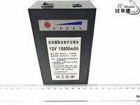 1 teile/los 12 V 15800 mah lithium-batterie Wiederaufladbare DC batterie polymer batteria Für monitor motor LED licht outdoor ersatz batterie