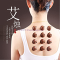 50 pcs Moxa tube sticker Self-adhesive moxa moxibustion tube acupuncture massage moxa sticker meridians