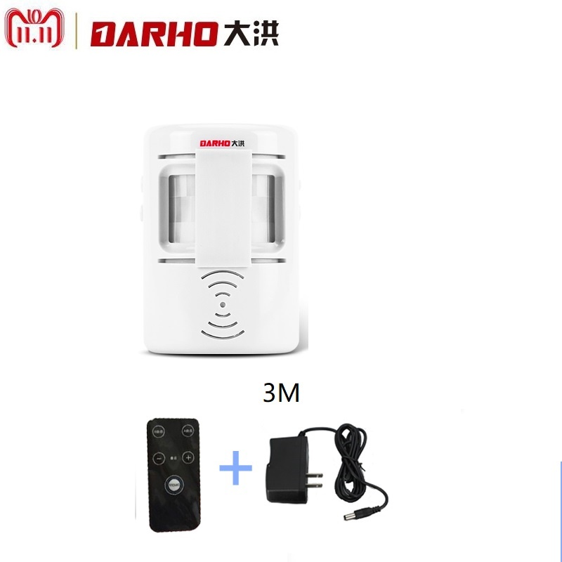 Darho 2018 Security Wireless Double Way Welcome Chime Alarm Music Switch PIR Motion Sensor Home Hotel Entry Security Doorbell golden security wireless door bell welcome chime alarm music switch pir motion sensor home hotel entry security doorbell