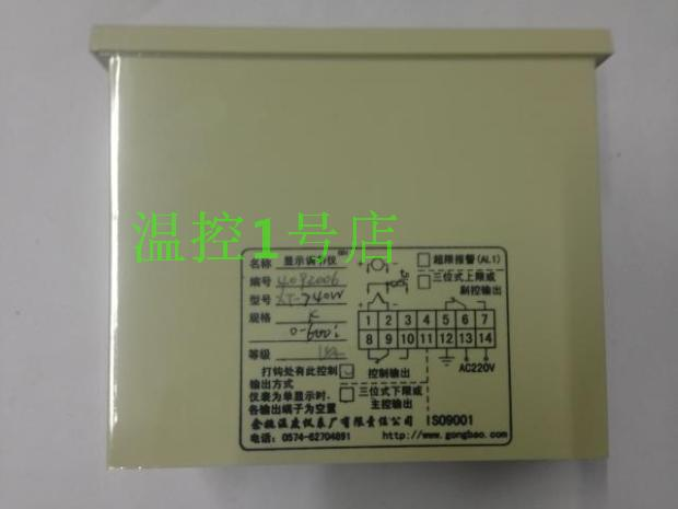 Yuyao temperature Instrument Factory XT-740W / XT-7000 intelligent temperature controller thermostat temperature control table taie thermostat fy400 temperature control table fy400 301000