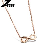 Fashion Rose Gold Simple Infinity Symbol Necklaces For Women Hot Stainless Steel Collarbone Necklace Friendship Gift