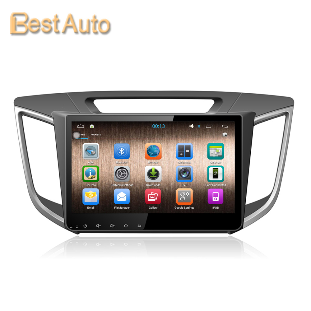 Best Less Price Car Audio With Gps