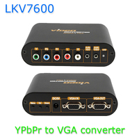 Quality YPbPr 5RCA Component to VGA monitor Video Audio Converter for PS3 PS2 Xbo 360 Wii PSP HD Box Kaycube LKV7600