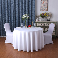 Hotel table cloth, banquet restaurant large round tablecloth, solid color wedding cloth