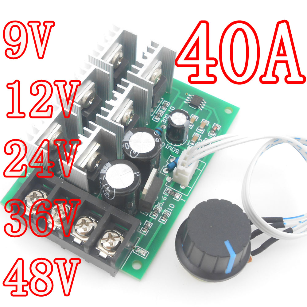 все цены на  PWM DC motor speed 40A high power motor drive module of 12V24V36V48V electron flow  онлайн