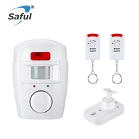 50 pcs PIR Infrared Motion Sensor Detector Anti theft Wireless Alarm System+2 Remote Controller 110 degree wide angle 105dB