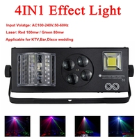 Newest dj equipment 4IN1 laser party stage light dmx512 disco laser strobe lights Home entertainment DJ Light