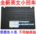 Free shipping 95% New For X550 K550V X550C X552E A550J Y581C keyboard with housing palmrest without touchpad Black