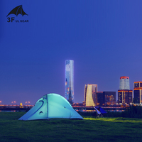 3F UL Gear Zhengtu2 15D Silicon Coating 2 Person 4 Season Ultralight Camping Tent With Matching