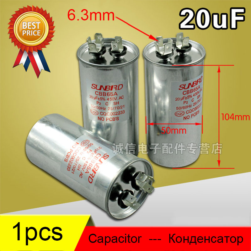 все цены на Air Conditioner Parts Round Capacitor 20uF-75uF 450VAC AC Motor Air Conditioner Start Capacitor Anti-explosion 100% New Unused онлайн