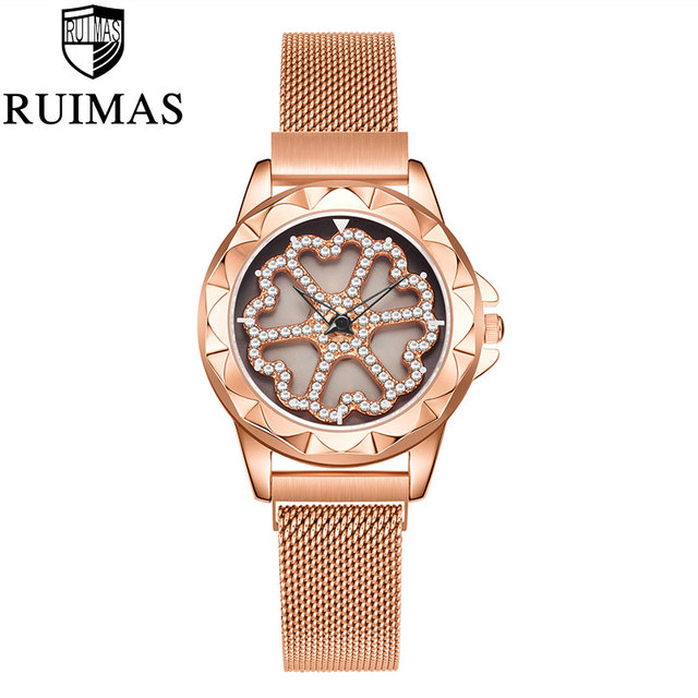 Ruimas Ladies Watch Mesh Belt Flower Rhinestone RS542L