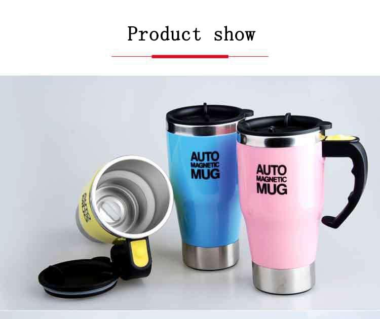 geekoplanet.com - Self Stirring Mug 420ml