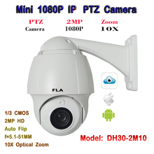 New Design 4.5 Inch 2MP HD 1920X108P IP High Speed Dome Camera Surveillance Security 10X Auto zoom Onvif Free mobile phone view