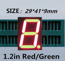 """레드 그린 바이 컬러 1.2 인치 블루 7 세그먼트 led 디스플레이 1.2 """"1 비트 디지털 튜브 플라스틱 금속 (nixie 튜브)"""