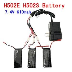 Hubsan X4 H502S H502E RC Quadc