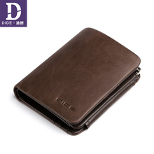 DIDE Top Quality Genuine Leather mens Wallets For Teenage Boys Coin Purse Card Holder Short Clutch Wallet Male Fashion Business