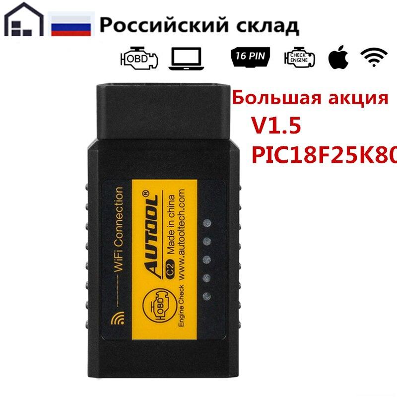 Autool C2 OBD2 II Elm 327 V1.5 WiFi 16 Spille OBD2 ELM 327 IOS Lettori di Codici a Scansione Strumento di Diagnostica Auto scanner Per Il IPad IPod di Iphone