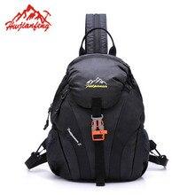 Купить с кэшбэком Ultralight Sports Backpack Men Women Outdoor Bag Waterproof Nylon Backpack Multifunction Climbing Tourist Camping Travel Bags