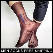 PEAJOA Brand Mens Socks With Striped Jacquard Line Nylon silk Sexy Gay Male Transparent High quality Softy Sheer