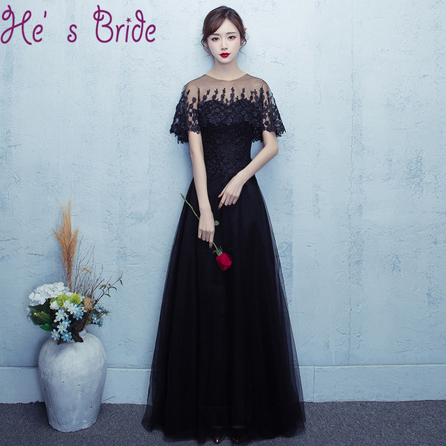 Black Lace Evening Dresses