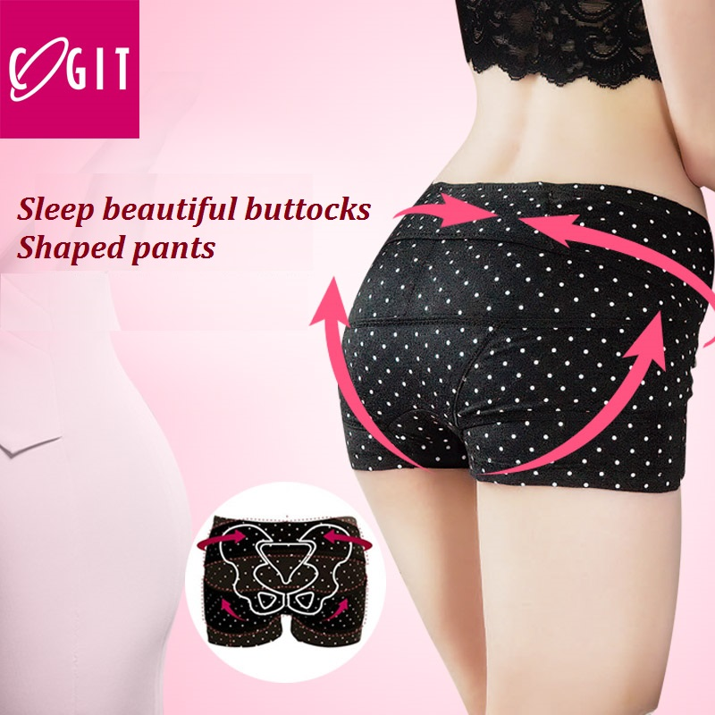 Japan Cogit Black Buttock Beautifying Short with auxiliary correction strip Correct inappropriate sleep at nights Support pelvis
